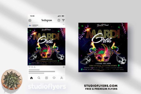 Mardi Gras - Event PSD Flyer