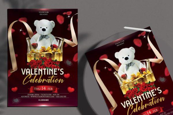 Valentine's - Luxury PSD Flyer